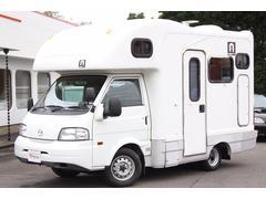 ボンゴトラックキャンピングカー AtoZアミティ 1オーナー 4WD