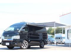 ハイエースバンキャンピングカー カトーモーター製ZOO改 1オ−ナー