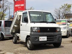 ミニキャブトラック660 楽床ダンプ 5MT 4WD