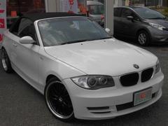 BMW120i カブリオレ 電動OP 黒革 HDDナビ ETC