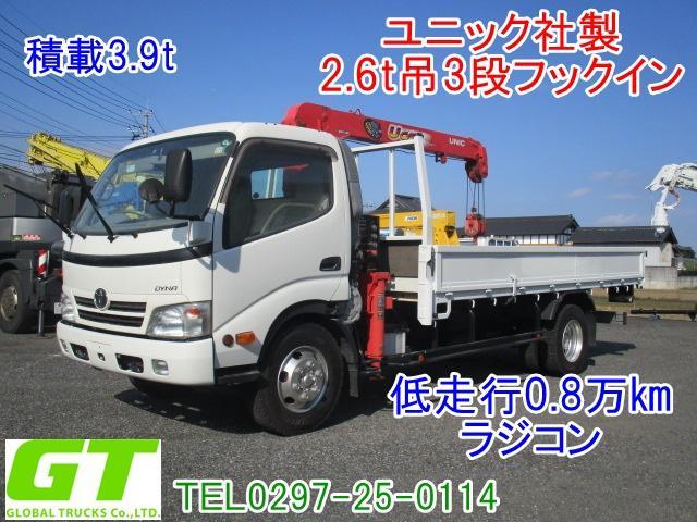 トヨタ 2.6t吊クレーン3段 積載3.9t 走行0.8万