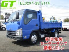 エルフトラック新明和製ローダーダンプ 積載3.0トン