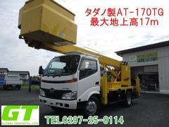 デュトロ高所作業車 17メートル タダノ製 AT−170TG