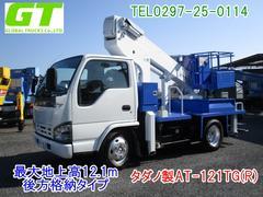 エルフトラック高所作業車 タダノ製12m AT−121TG(R)