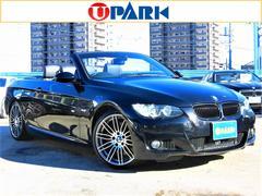 BMW335iカブリオレ MスポーツP 黒革 HDDナビ Bカメラ