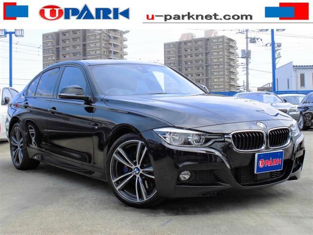 BMW 3シリーズ 320i Mスポーツ HDDナビ Bカメラ A...