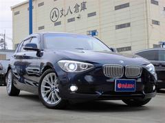 BMW116i ファッショニスタ ベージュ革 Bカメラ スマキー