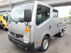 アトラストラックWキャブ 木平 スーパーロー 積載1.25t