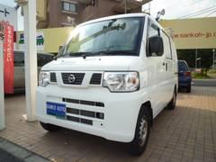 NV100クリッパーバン 移動販売車 冷蔵機マイクバックカメラ付 オートマパワステ(日産)