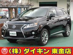 RXRX450h バージョンL ナビTV 本革 禁煙車 4WD