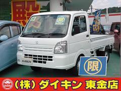 キャリイトラックKCエアコン・パワステ農繁仕様 3方開 4WD