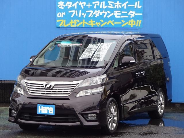 トヨタ 24ZプラチナセレII 電動バックドア フリップダウンモニタ