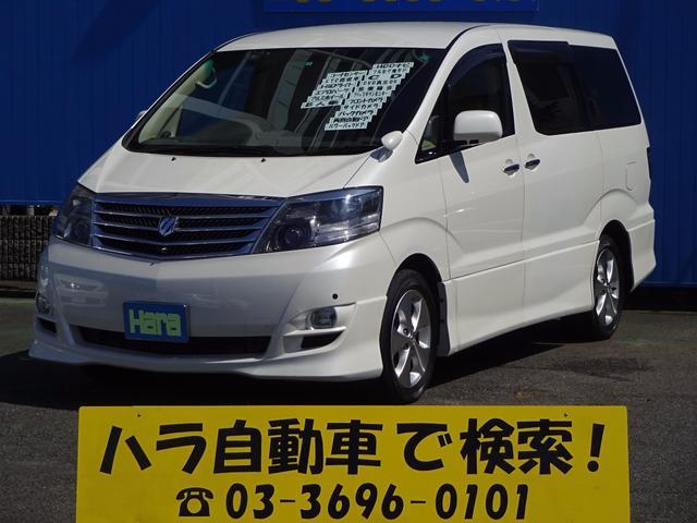 トヨタ MSプライムセレクション パワーバックドア HDDナビ地デジ