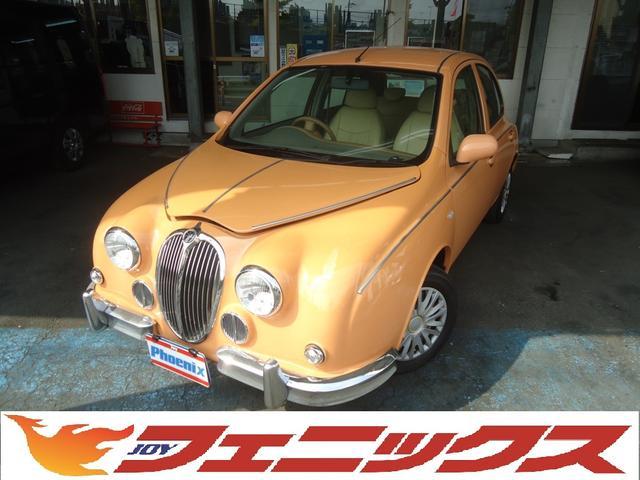 専用HDDナビ地デジ本革シートカバー専用クラシックカー保証書