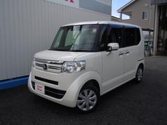 N BOX+G・Lパッケージ・車イス仕様車