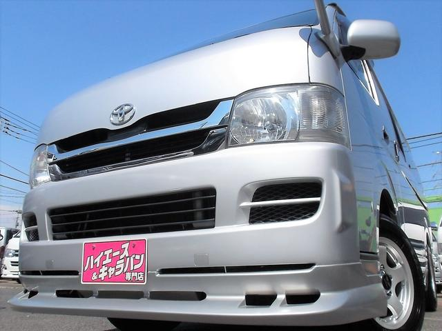 Photo of TOYOTA HIACE VAN LONG DX GL PACKAGE / used TOYOTA