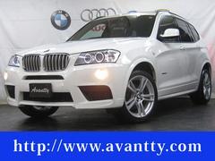 BMW X3xDrive 28i Mスポーツ SR1オナHDDナビ地デジ