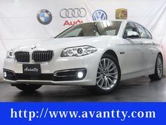 BMW523d ラグジュアリーベージュ革ACCドライビングアシスト