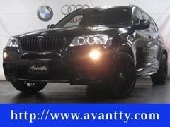 BMW X3xDrive 35i Mスポーツ 20AW革HDDナビ地デジ