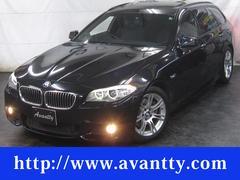 BMW523dツーリングMスポーツ パノラマSR HDDナビTV