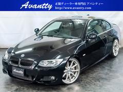 BMW335i Mスポーツ 1オナ本革DTV20AW6カ月保証