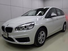 BMW218dグランツアラー