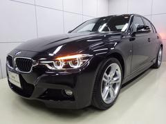 BMW320d Mスポーツ LCI 正規認定中古車