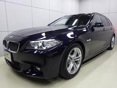 BMW523dツーリング Mスポーツ 正規認定中古車