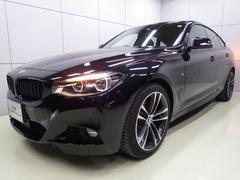 BMW320iグランツーリスモ Mスポーツ 後期モデル 認定中古車