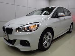 BMW218dグランツアラー Mスポーツ レザー 正規認定中古車