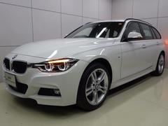 BMW320dツーリング Mスポーツ 後期モデル 正規認定中古車