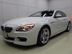 BMW640iクーペ Mスポーツ レザー サンルーフ 認定中古車