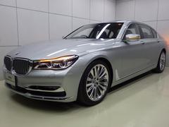 BMW740Li エクセレンス リアエンターテイメント 認定中古車