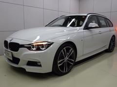 BMW318iツーリング Mスポーツ エディションシャドー
