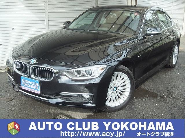 BMW 320iラグジュアリー 1オナ 黒革 HDDナビ 禁煙車