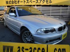 BMW328Ci サンルーフ DVDナビ ETC キーレス アルミ