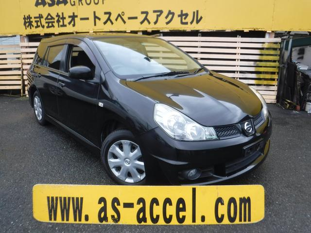 Photo of NISSAN WINGROAD 15RX AERO / used NISSAN