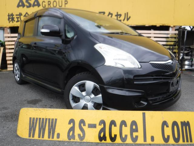 Photo of TOYOTA RACTIS X L PACKAGE / used TOYOTA