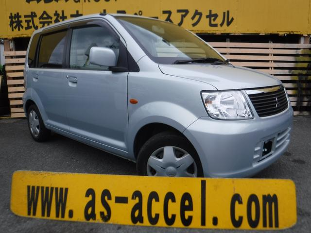 Photo of MITSUBISHI EK WAGON M / used MITSUBISHI