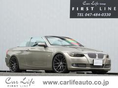 BMW335iカブリオレオープン