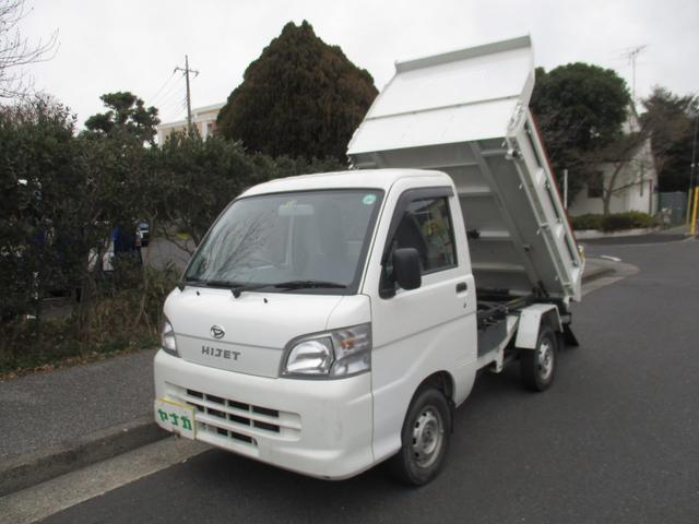 ダイハツ ローダンプ 4WD 5マニュアル PTO