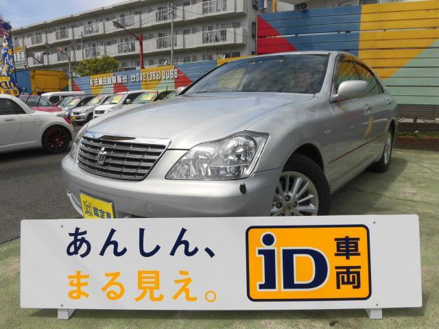 トヨタ 3.0ロイヤルサルーン 純正HDDナビ バックカメラ 記録簿