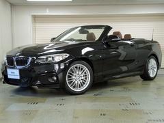 BMW220iカブリオレ Mスポーツ パーキングサポートP 茶革