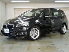 BMW218iグランツアラー Mスポーツ コンフォートP