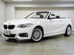BMW220iカブリオレ Mスポーツ パーキングサポートP 黒革
