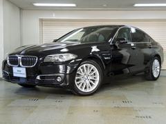BMW523d ラグジュアリー アクティブクルーズ ブラックレザー