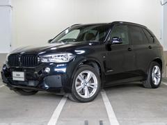 BMW X5xDrive 35d Mスポーツ セレクトP 濃茶革 LED