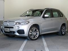 BMW X5xDrive 40e Mスポーツ プラグインハイブリッド