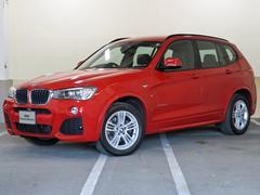 BMW X3xDrive 20d Mスポーツ アドバンスドアクティブSP