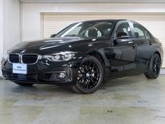 BMW330e プラグインハイブリッド ブラック18インチアルミ